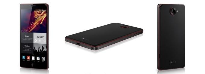 Pantech-Vega-Iron-2-Qualcomm-Snapdragon-805