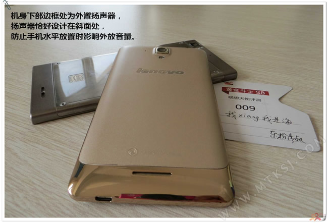 lenovo-golden-warrior-s8