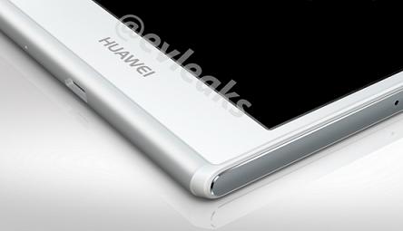 Huawei-Ascend-P7-closeup