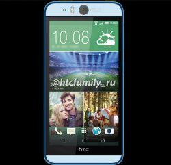 htc-desire-eye-selfiesmartphone