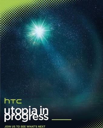 htcmwc
