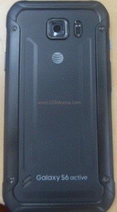 Samsung-Galaxy-S6-Active-unconfirmed